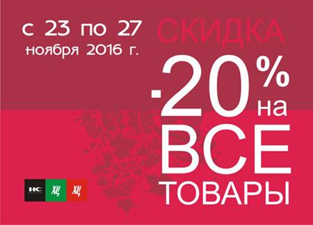 Отзывы о бесплатных подарках в вк Акции и Скидки в Розетке   rozetka.com.ua ad5afa6315395